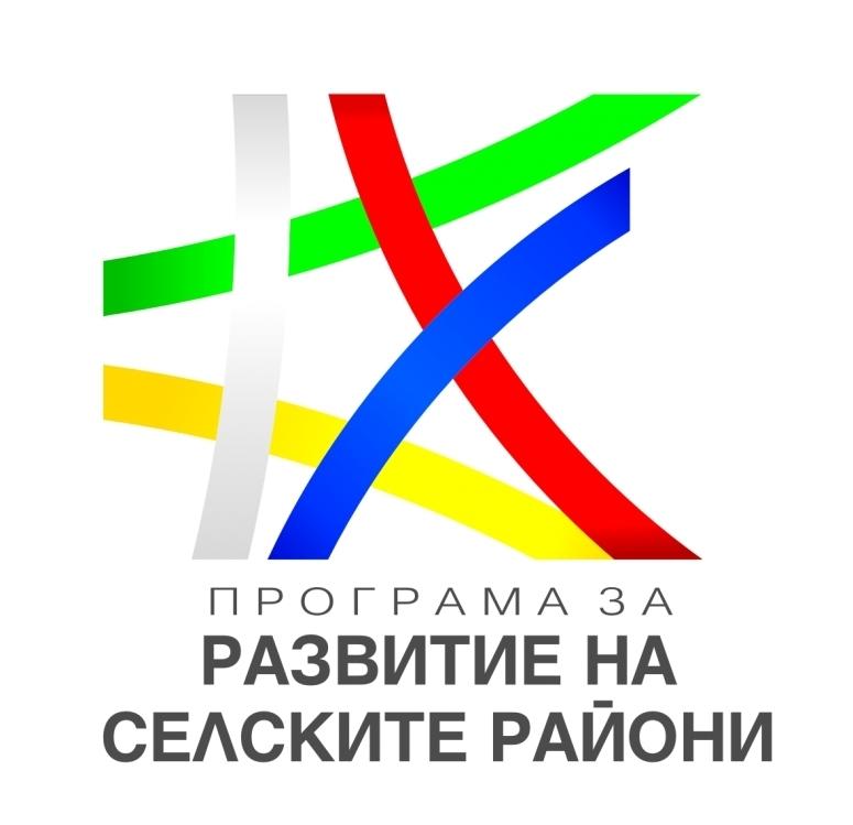"Резултат с изображение за ""лого ПРСР"""""